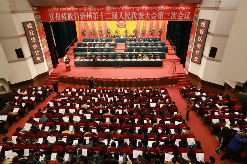 甘孜州第十二届人民代表大会第三次会议在康定开幕